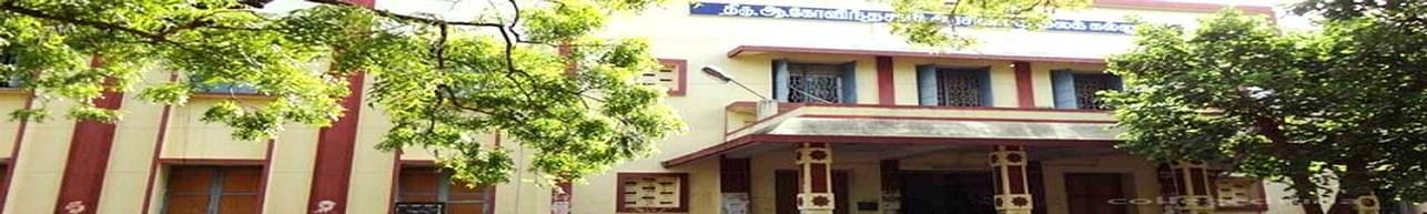 Thiru A.Govindasamy Govt Arts College, Tirunelveli