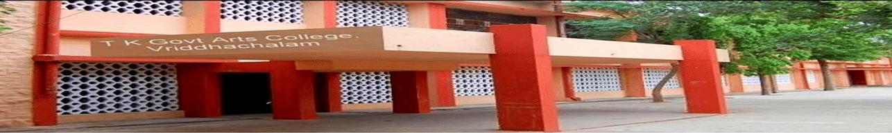 Thiru Kolanjiappar Government Arts College, Virudhachalam