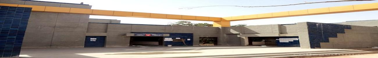 Tolani College of Arts and Science, Kachchh