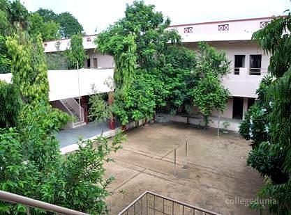 UTS Mahila Arts College
