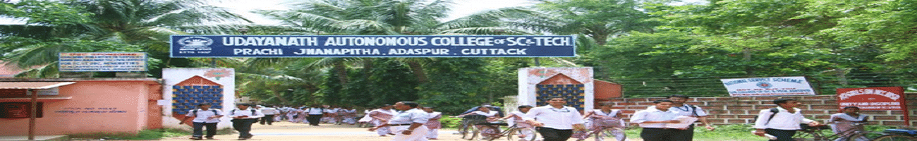 Udayanath College of Science and Technology, Cuttack