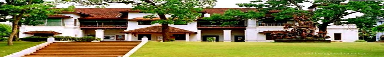 Union Christian College - [UCC], Aluva - Course & Fees Details