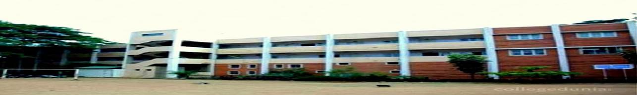 United Mission Degree College - [UMDC], Bangalore