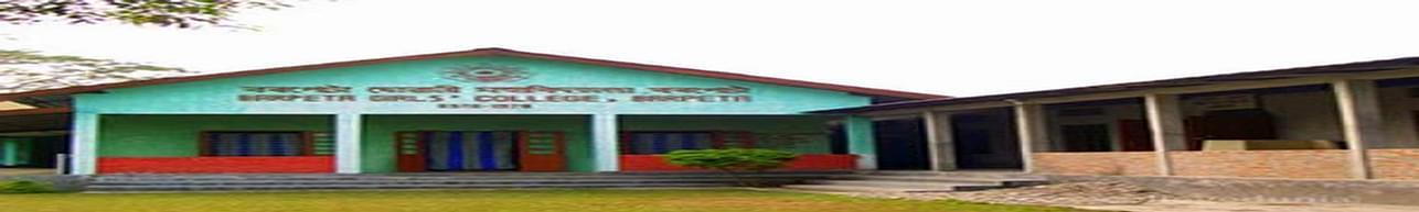Barpeta Girls College, Barpeta - Course & Fees Details