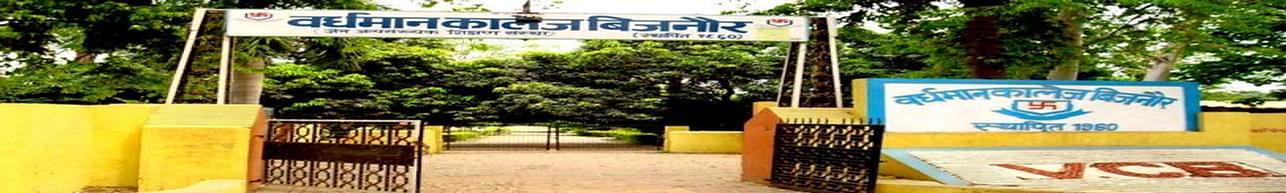 Vardhaman College, Bijnor - Course & Fees Details