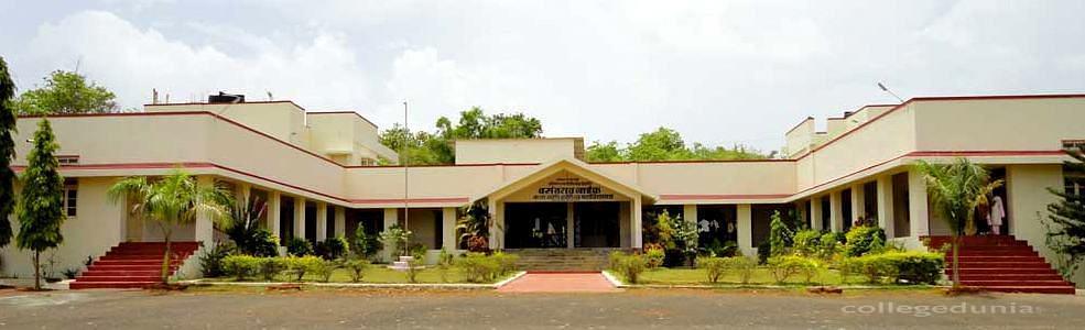 Vasantrao Naik Mahavidyalaya