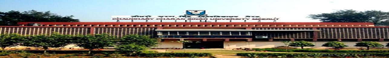 Vidhya Deep Degree College, Saharanpur
