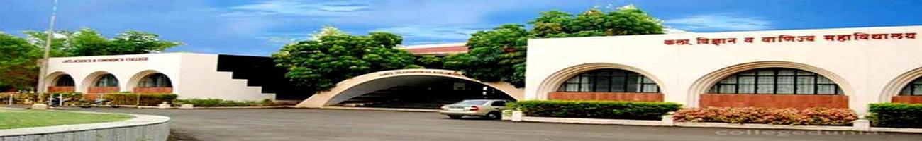 Vidya Prathisthan's Arts, Commerce and Science College Baramati, Pune