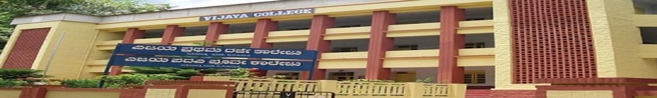 Vijaya College, Bangalore - Hostel Details