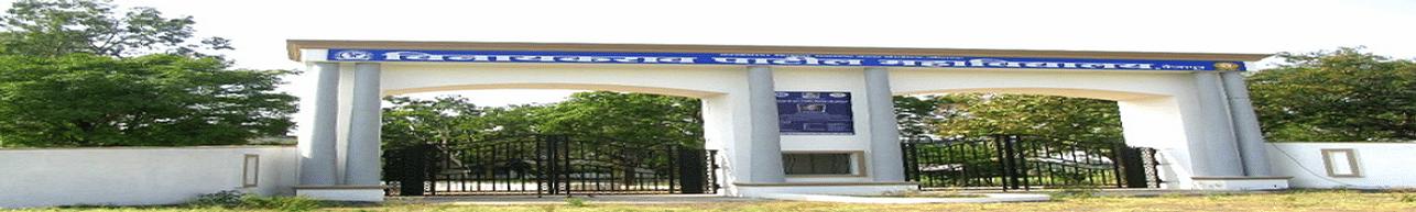 Vinayakrao Patil Mahavidyalaya, Aurangabad - List of Professors and Faculty