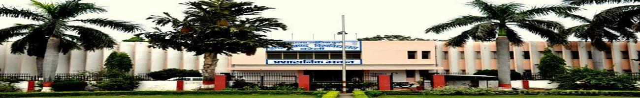 Vishal kanya degree college, Bareilly