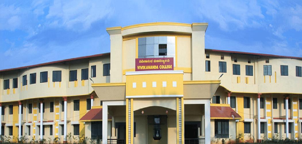Vivekananda College of Arts, Science & Commerce