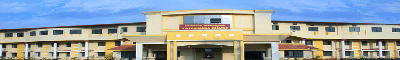 Vivekananda College of Arts, Science & Commerce, Puttur
