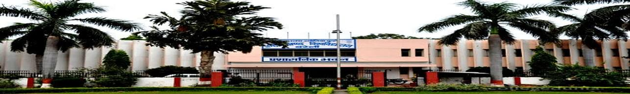 Waseem Turki Muslim Degree College - [WTM], Jyotiba Phule Nagar