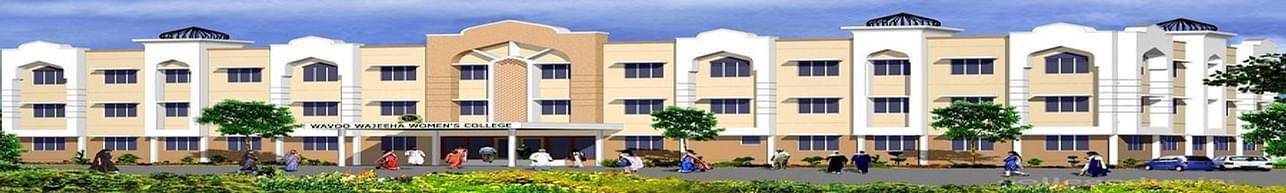 Wavoo Wajeeha Women's College, Thoothukudi