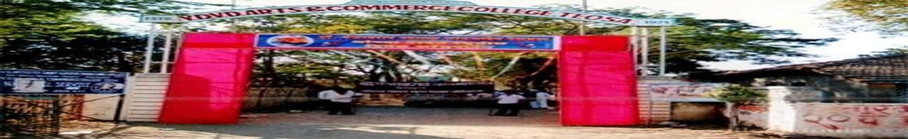 YDV Deshmukh Arts Commerce and Science College, Amravati