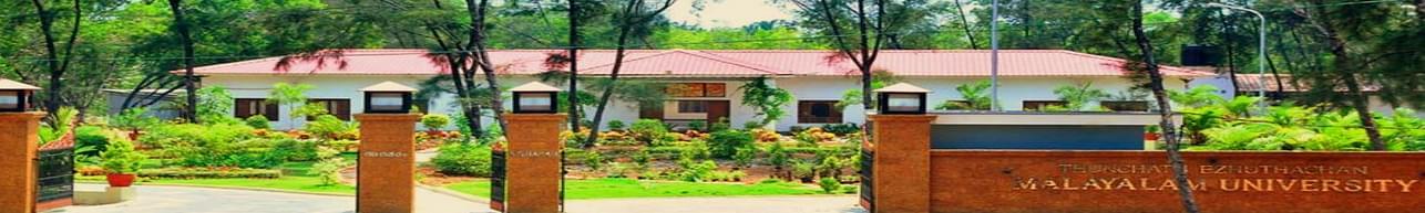 Thunchath Ezhuthachan Malayalam University, Malappuram