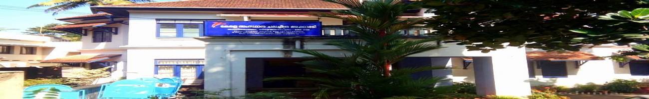 Kerala State Chalachitra Academy - [KSCA], Thiruvananthapuram