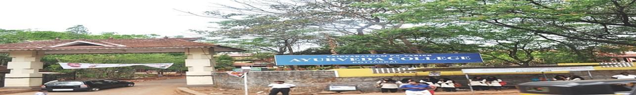 Vaidyaratnam P.S. Varier Ayurveda College, Malappuram