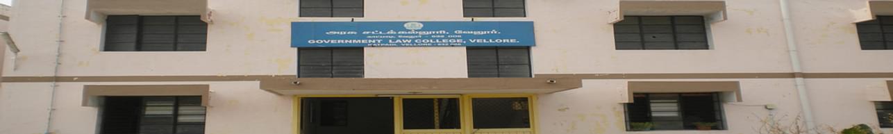 Government Law College, Vellore