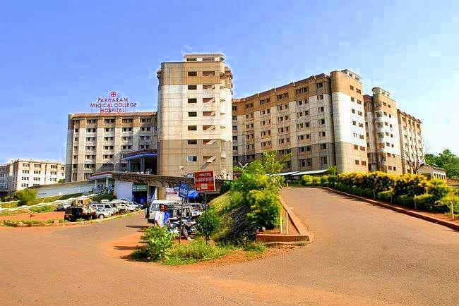 Academy of Medical Science Pariyaram , Kannur Courses & Fees 2019-2020