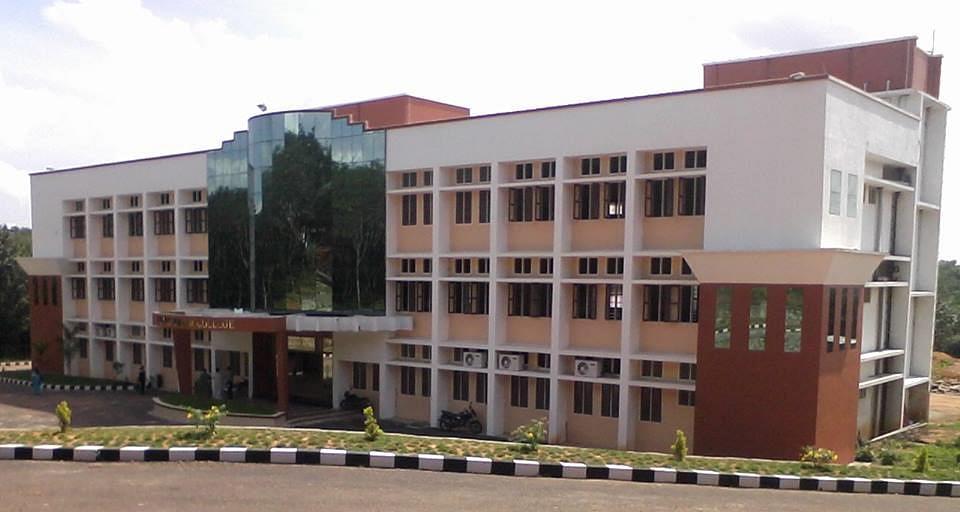 Christ Nagar College - [CNC] Maranalloor