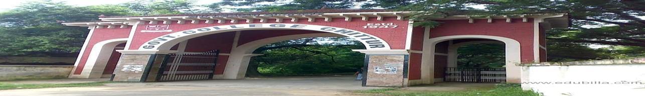 Government College, Chittur