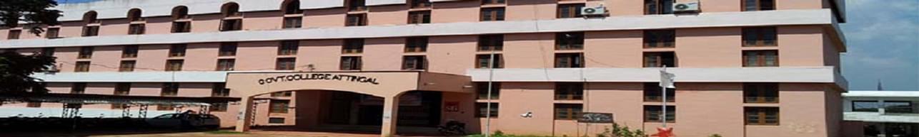 Government College, Attingal, Thiruvananthapuram