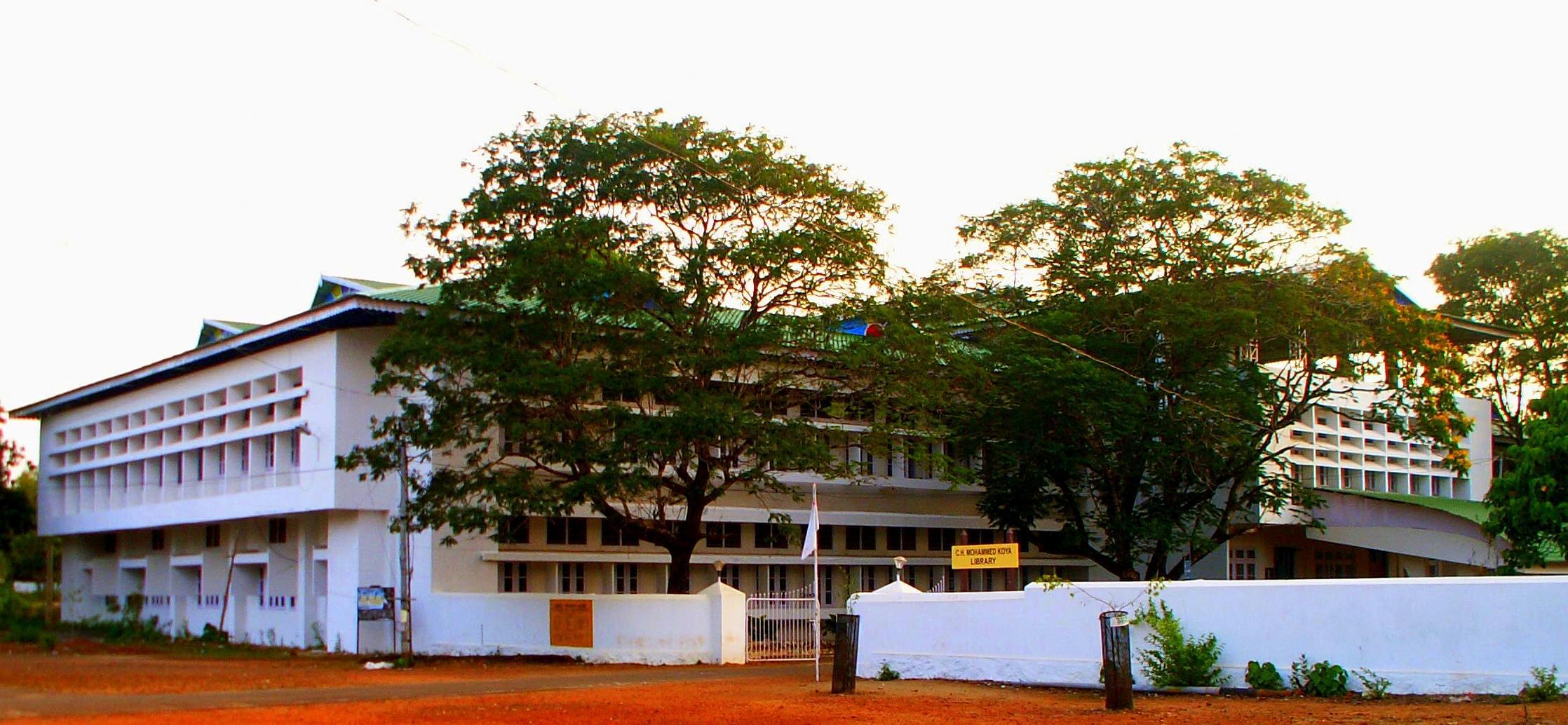 M.S.T.M Arts & Science College - [MSTM]