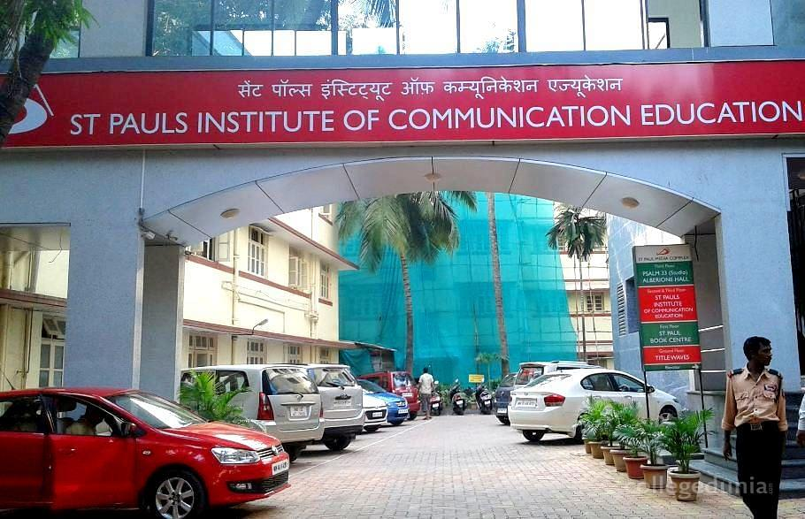 St Pauls Institute of Communication Education - [SPICE]