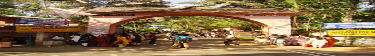 T.M. Jacob Memorial Government College Manimalakunnu, Ernakulam