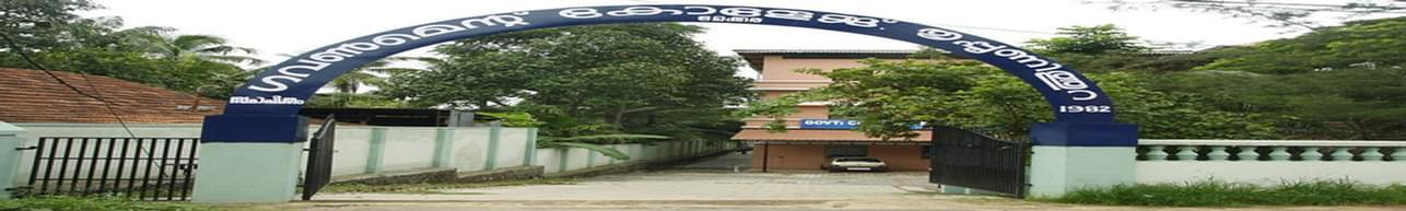 Government College Tripunithura, Ernakulam