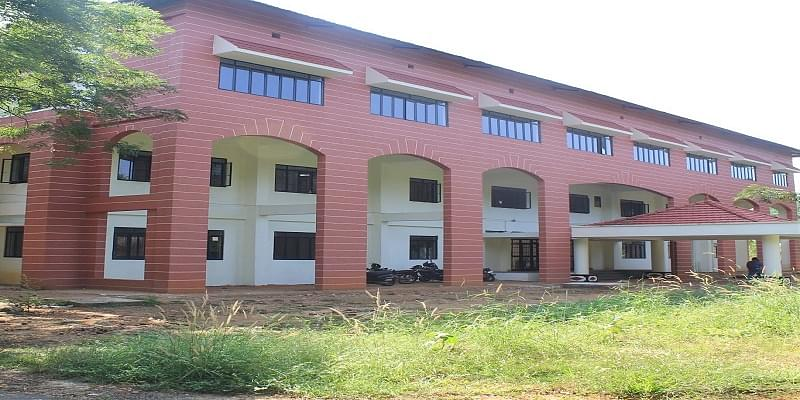 Mahatma Gandhi University, School of Distance Education - [SDE]