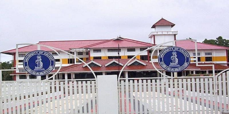 University of Calicut, School of Distance Education - [UOC-SDE]