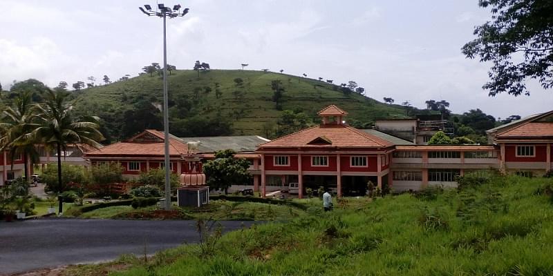 Kerala Veterinary and Animal Sciences University, Distance Learning - [KVASU-DL] Pookode