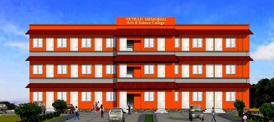 Nethaji Memorial Arts And Science College Nemmara