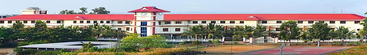 Mar Athanasius College, Kothamangalam