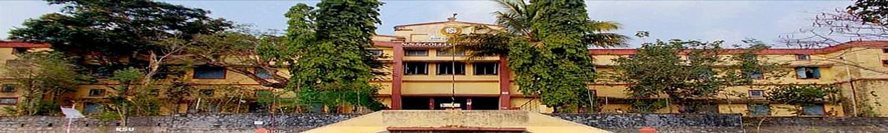 NSS College Nilamel , Kollam