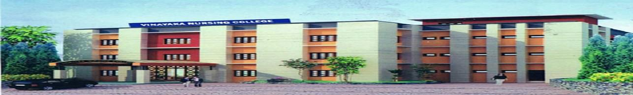 Vinayaka College and School of Nursing - [VCSN], Wayanad