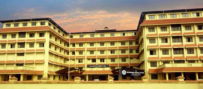 Government Medical College - [GMC] Manjeri