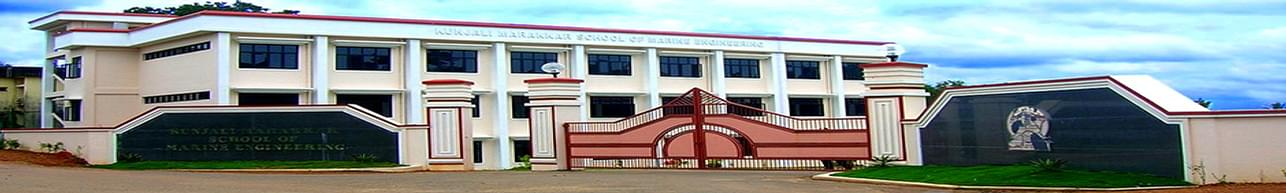Kunjali Marakkar School of Marine Engineering - [KMSME], Cochin