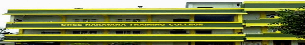 Sree Narayana Training College Nedunganda - [SSTC], Thiruvananthapuram