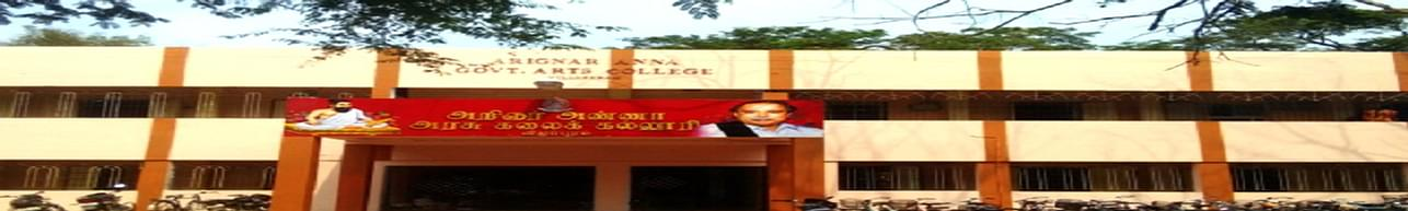Arignar Anna Government Arts College - [AAGAC], Villupuram