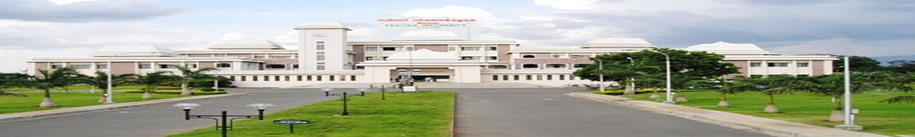 Muthu Mase Arts & Science College Harur, Dharmapuri