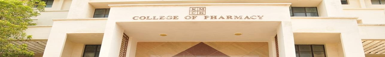 KMCH College of Pharmacy, Coimbatore