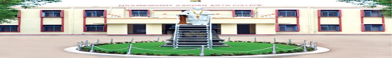Kandaswami Kandar's College Velur, Namakkal - Course & Fees Details