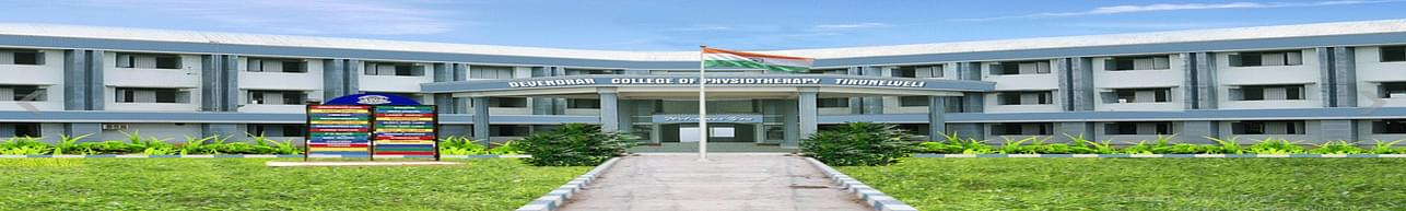 Devendrar College Of Physiotherapy, Tirunelveli