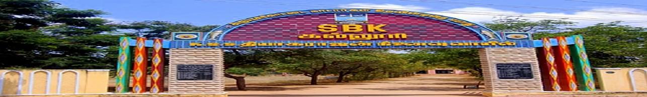 SBK College, Aruppukottai
