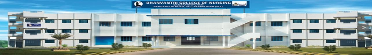 Dhanvantri College Of Nursing, Namakkal