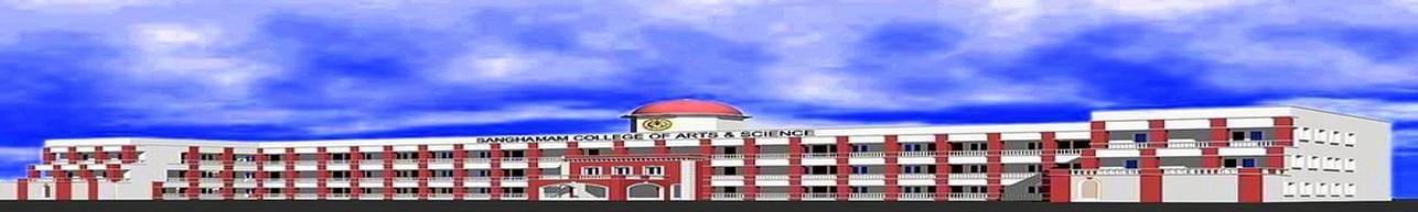 Sanghamam College of Arts and Science, Aruppukottai